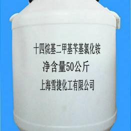 十四烷基二甲基苄基氯化铵(1427阳离子表面活性剂)