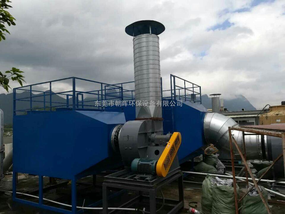 东莞喷漆废气治理设备