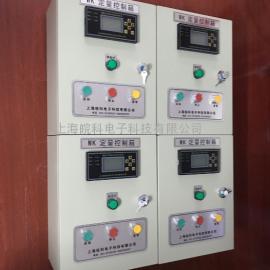 WK定量控制箱