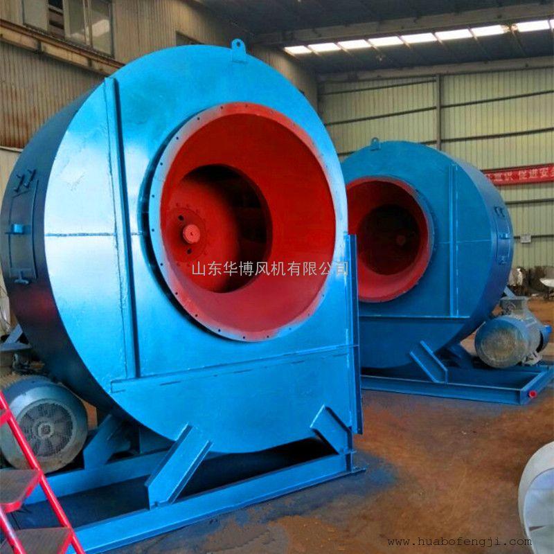 GY4-73锅炉电厂鼓引风机/电厂引风机/电厂鼓风机