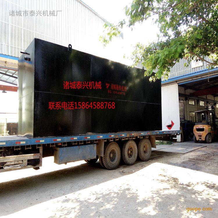 农村生活污水处理设备厂家 价位合理 质量保证 诸城泰兴机械