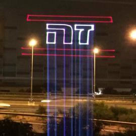 楼体激光广告|激光投影广告|户外激光投影