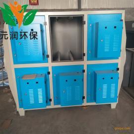 等离子有机废气净化器、工业空气净化器、废气处理、厂家直销