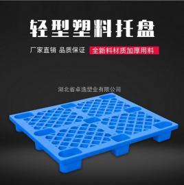 鄂州塑料托盘厂家
