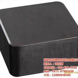 富耐克_玉田立方氮化硼刀具_整体立方氮化硼刀具