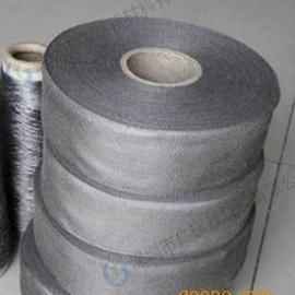 耐高温金属布,不锈钢机织带,广瑞公司专业研制生产高温金属布