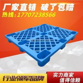 洪湖塑料托盘厂家
