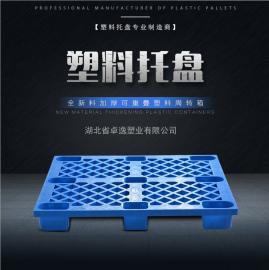 宜城塑料托盘厂家