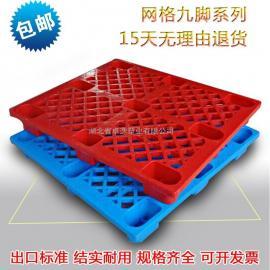 安陆塑料托盘厂家