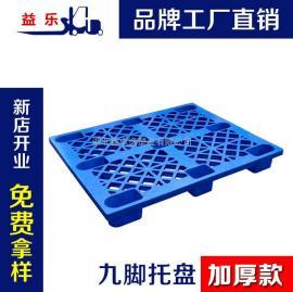 安徽塑料托盘厂家