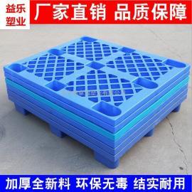 石首塑料托盘厂家