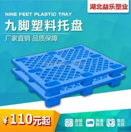宜都塑料托盘厂家