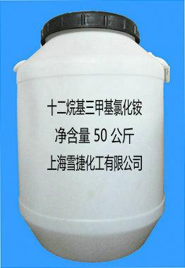 十二烷基三甲基氯化铵的作用