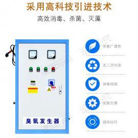 厂家零售信诺SCII-5HB外置式水箱自洁消毒器