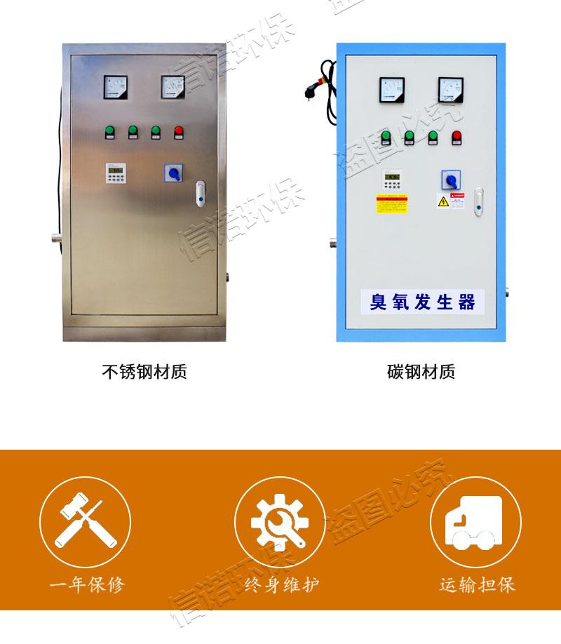 厂家供应信诺SCII-10HB外置式水箱自洁消毒器