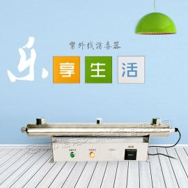 信诺XN-UVC-80管道式紫外线消毒器紫外线杀菌器
