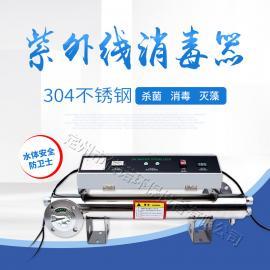 厂家供应信诺XN-UVC-160管道式紫外线消毒器紫外线杀菌器