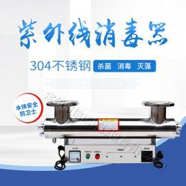 信诺XN-UVC-240管道式紫外线消毒器紫外线杀菌器