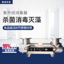 信诺管道式紫外线消毒厂家器紫外线杀菌器厂家