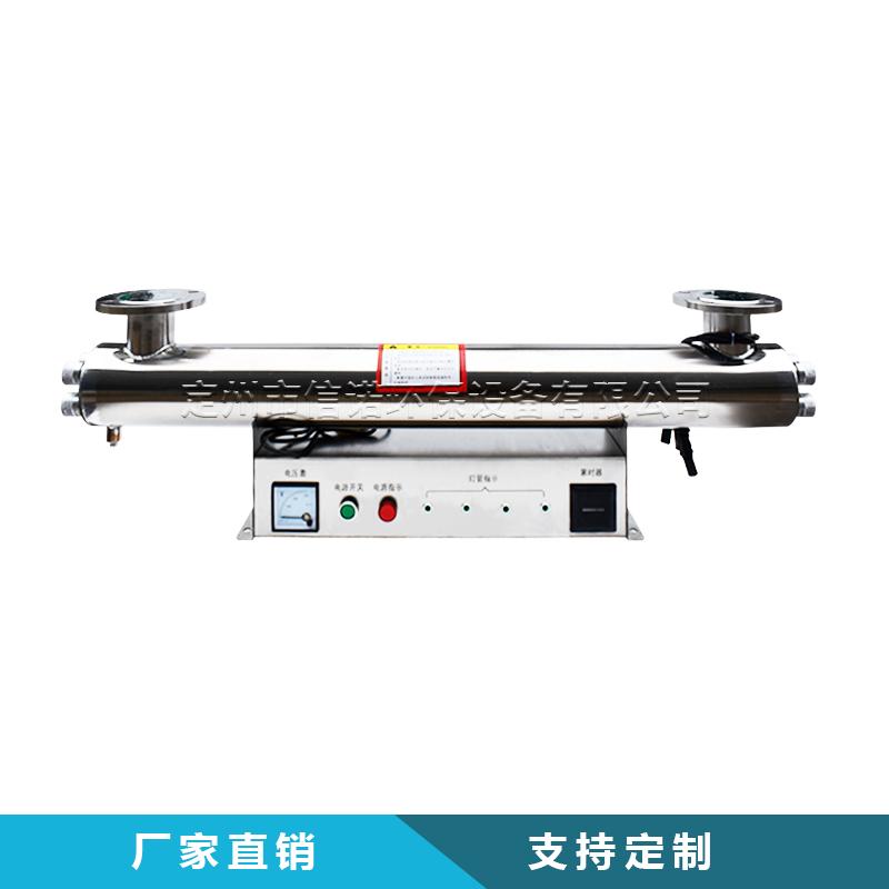 厂家供应XN-UVC-320管道式紫外线消毒器紫外线杀菌器