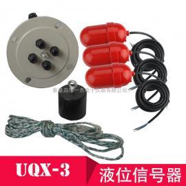 一杰牌 悬挂式液位信号器UQX-3电厂水池专用