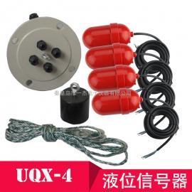 一杰牌 悬挂式液位信号器UQX-4