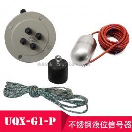 一杰牌 不锈钢悬挂式液位信号器UQX-G1-P