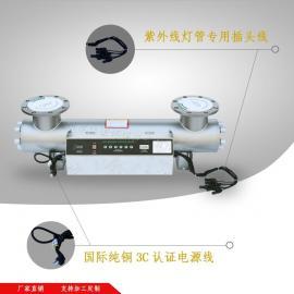 信诺紫外线消毒器紫外线杀菌器厂家