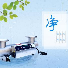 信诺XN-UVC-600管道式紫外线消毒器紫外线杀菌器