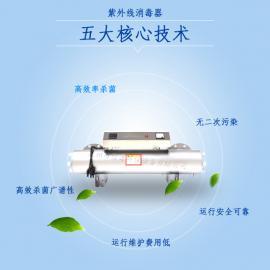 厂家供应XN-UVC-720管道式紫外线消毒器紫外线杀菌器