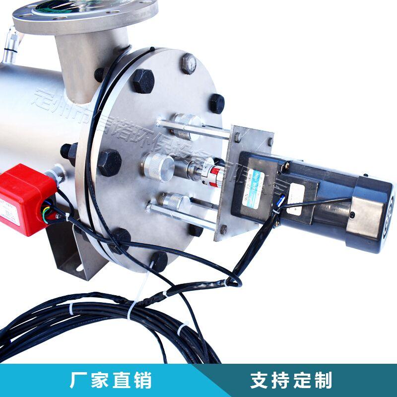 厂家供应信诺自清洗型紫外线消毒器