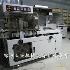 厂家直销恒温收缩机 透明视窗热收缩包装机 产品收塑漂亮