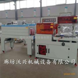 全自动覆膜包装机 裹包垂直热收缩包装机 包装尺寸任意调节