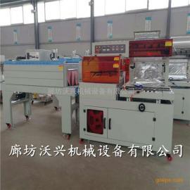 晾衣架热收缩膜包装机 全自动热收缩包装机厂家
