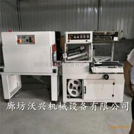 高速封切机 恒温自控收缩机 节日礼盒热收缩包装机