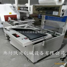 全自动热收缩膜封切机 L型封口包装机 POF热塑封切机