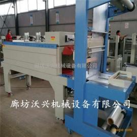 可定制多种型号热收缩包装机 袖口式碳酸饮料热塑膜包装机