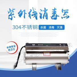 信诺XN-UVC-800管道式紫外线消毒器厂家紫外线杀菌器厂家