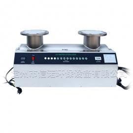 厂家供应信诺XN-UVC-1200紫外线消毒器紫外线杀菌器