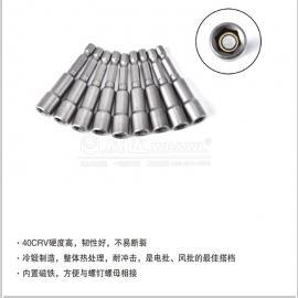 气动磁性旋具套筒(工具)