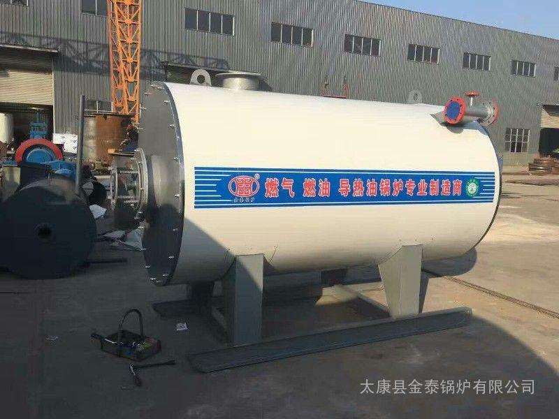 80万大卡导热油炉价格-80万大卡有机热载体炉多少钱