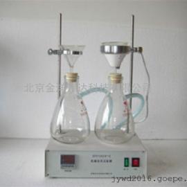 机械杂质试验器 型号:JXT-SYP1024-1