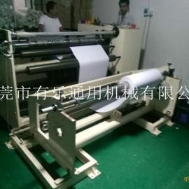 1300型分切机 无尘纸分切机 纸张分切机厂家