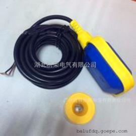 HQSW-B/4浮球液位控制器价格