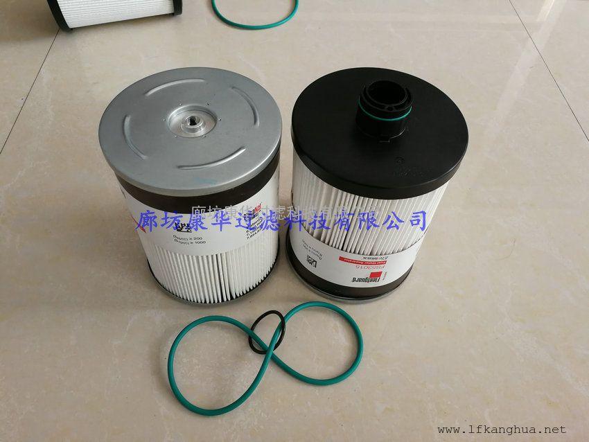 康华滤业长期供应FS53014/53015