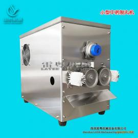 深圳小型全自动药丸机 2017新款全自动水丸机价格