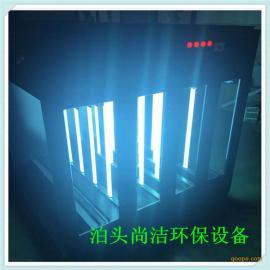 工业油烟空气净化器 光氧催化 低温等离子废气处理设备加工除臭