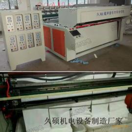 经济型毛巾分切横切一体机,全自动超声波分片机(支持定制)