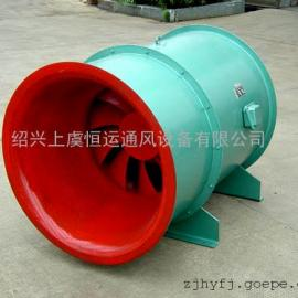 混流式消防排烟风机 消声型风机 节能型风机