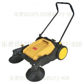 无动力扫地车 手推式清扫车LPJ-920厂区地面扫地机